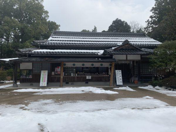 大神山神社社務所
