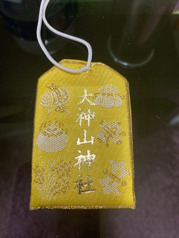 大神山神社お守り