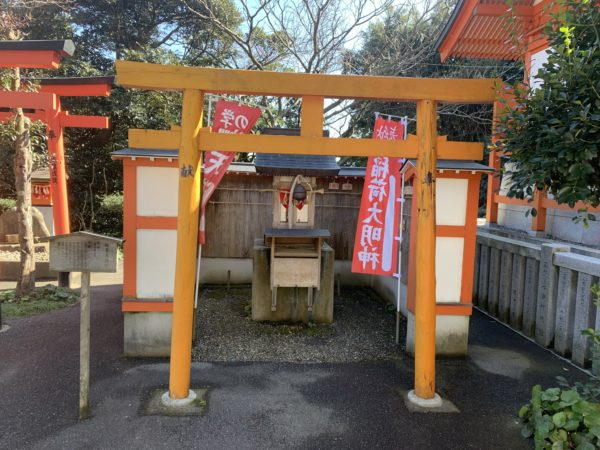 伯耆稲荷神社内10