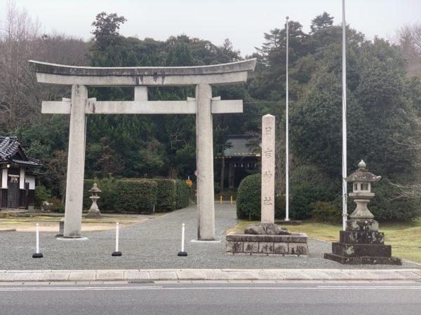 日吉神社鳥居