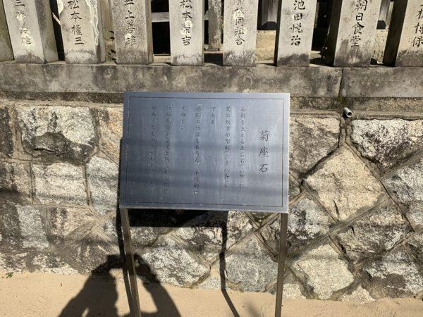 白兎神社17