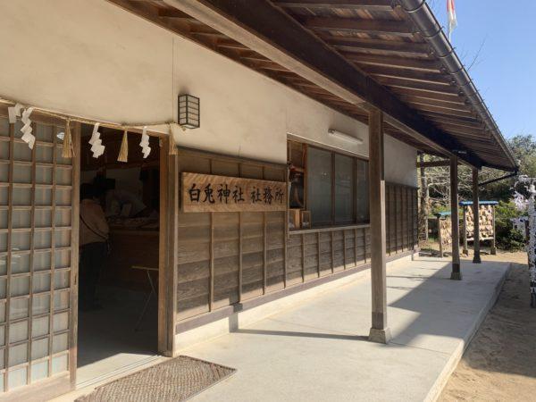 白兎神社12