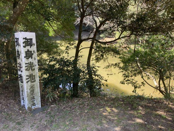 白兎神社7