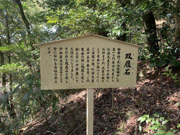 宇部神社4